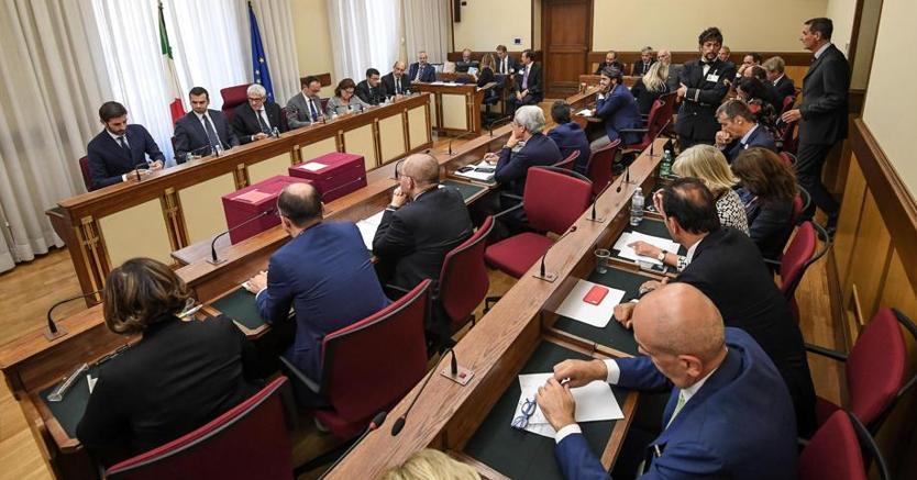 La prima convocazione della Commissione parlamentare bicamerale d'inchiesta sulle banche